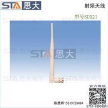 供应无线数据传输天线-无线路由器天线