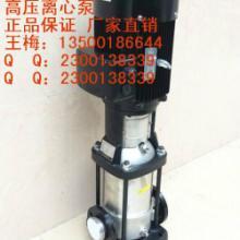 供应耐腐蚀泵 耐腐蚀泵型号 耐腐蚀泵图片