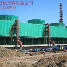 供应锦州玻璃钢冷却塔