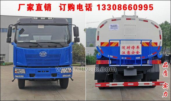 供应10吨解放J6洒水车,解放10吨洒水车价格,解放绿化喷洒车厂家