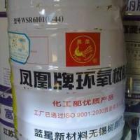宁波舟山处理旧化工原料回收