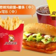 杭州餐饮加盟---贝克汉堡图片