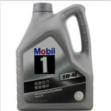 供应美孚1号,美孚机油,银装美孚5W-40,全合成机油SN级4L批发