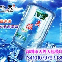 供应桶装水商标贴纸印刷
