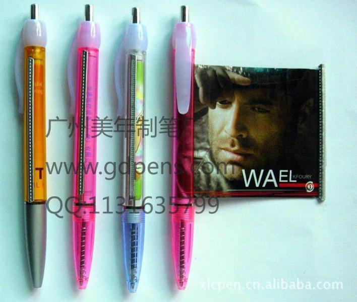 定做广告拉画笔,广告拉纸笔定做,广告中性笔