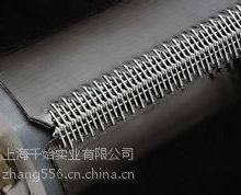 供应不锈钢0号针式钢扣