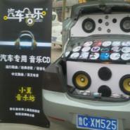 盐边县车载CD生产商图片