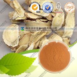黃芪提取物,黃芪多糖10-70;黃芪甲苷0.3-98。