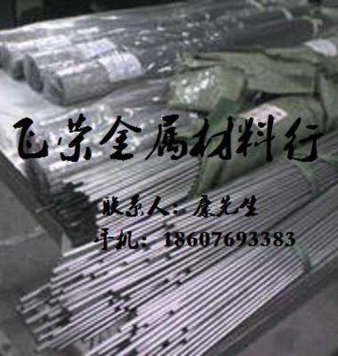 易切削钢图片/易切削钢样板图 (2)