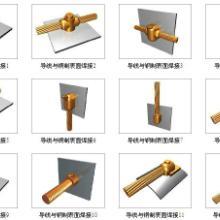 供应热熔焊接模具焊粉北京生产热熔焊
