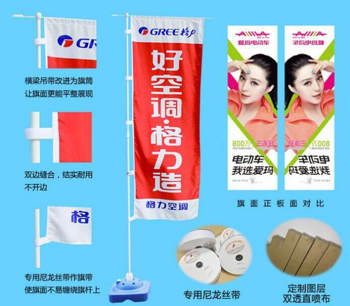 供应3米注水旗,3米注水旗订做,3米注水旗订做价格