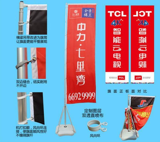 供应5米注水旗,5米注水旗生产厂家,5米注水旗订做价格