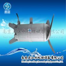 供应混合式潜水搅拌机