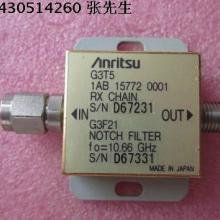 供应G3F21可调带阻滤波器陷波器 ,10.66GHz 2.92mm