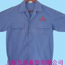供应上海工作服定做价格批发