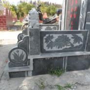安徽芜湖公墓墓碑图片图片