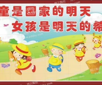 供应计划生育宣传漫画,计划生划宣传标语, 15637528007图片
