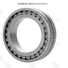 推力滚子轴承滚子轴承厂家批发中直轴承 优质供应滚子轴承