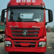 陕汽德龙新M3000配件图片