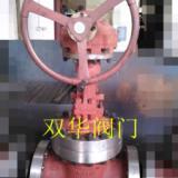 供应伞齿轮楔式高温高压法兰闸阀Z541