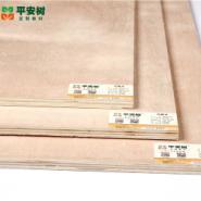 平安树胶合板贴薄木皮高档家具专用图片