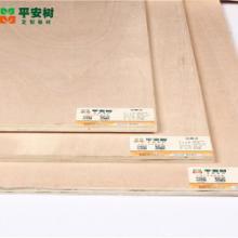供应上海平安树出售E0优质杨木胶合板批发