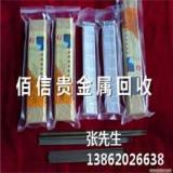 供应苏州回收铂铑丝价格_苏州回收铂铑丝厂家_回收铂铑丝中国优质供货商