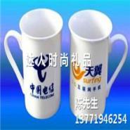 苏州马克杯经销厂家图片