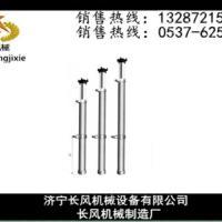 长风机械供应单体液压支柱-有现货-证 书齐全-可加工生产