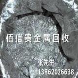 供应银浆回收报价单_苏州银浆回收价格_无锡银浆回收价格中国优质供货商