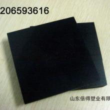 供应用于机械化工的厂家硬质黑色PVC板塑料PVC黑板黑色塑料板材高强度批发