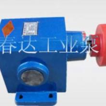 供应增压泵增压燃油泵燃油泵增压泵高压点火泵高压泵河北春达泵业批发