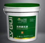 供应广西硅丙天然真石漆厂家 硅丙天然真石漆效果好批发