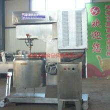 供应肉制品加工设备