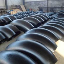 供应用于碳钢制的沧州碳钢虾米腰弯头批发