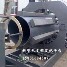 供应新型管中管无支架发泡平台,聚氨酯保温管发泡平台,供热管道保温设备批发