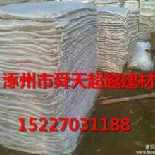 供应新疆岩棉被大量批发
