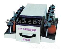 垂直振荡器寻哪里有垂直振荡器生产厂家 13915
