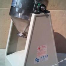 供应咖啡粉专用混合机,混合机供应商,深圳咖啡粉专用混合机厂家直销批发