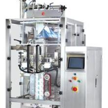 供应蛋黄派包装生产线_蛋黄派包装机