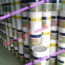 供应多乐士1200内墙工程漆批发价格