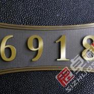 标牌标识牌金属门牌酒店房号丝印图片