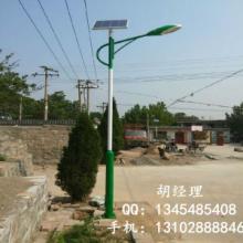 供应用于道路照明的秦皇岛太阳能路灯,LED太阳能路灯批发