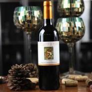 赛格王子干红葡萄酒图片