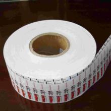 供应糖葫芦包装纸