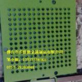 供应硅胶按键模具喷涂铁氟龙