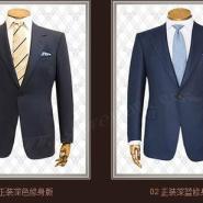 惠州定制高档职业装图片