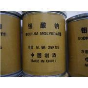 钼酸钠图片