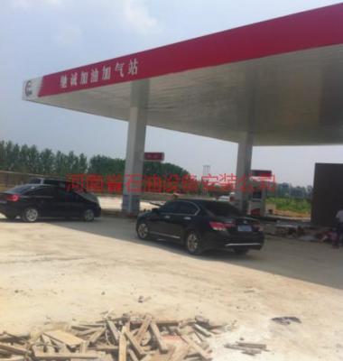 郑州加油站、油库化工库建设施工图片/郑州加油站、油库化工库建设施工样板图 (3)