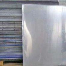 供应广州印刷版回收广州专业回收印刷版